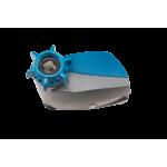 Hunter Minuteur Bluetooth - Boutiquehortiplan